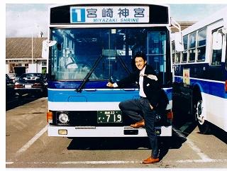 宮崎交通時写真